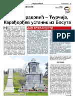 Djordje Obradović Ćurčija Karadjordjev ustanik iz Bosuta - Mikica Ilić