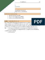 Installment Sales.pdf
