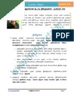 TNPSC Current Affairs - December 2016-wwwtnpscportalin.pdf