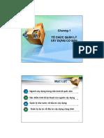 C 1- TO CHUC QUAN LY.pdf