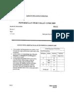 Soalan Trial English BI UPSR Paper 2 Sarawak