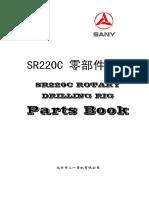 SR220C-Catalog