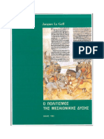 LE GOFF- ο πολιτισμός της μεσαιωνικής δύσης, ΒΑΝΙΑΣ 1993.pdf