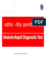 ANC-Malaria Rapid Diagnostic Kit