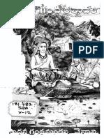 Sankara Grantha Ratnavali Part 12.pdf