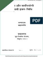 GAYATRI HAVAN VIDHI.pdf
