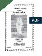 saga-kalvi.pdf