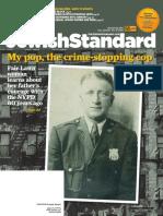 Jewish Standard, August 25, 2017