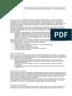 Туловский А. Руководство разработчика Angular (2013).pdf