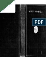 Xenophontis Anabasis I-IV (Mather, Hewitt).pdf
