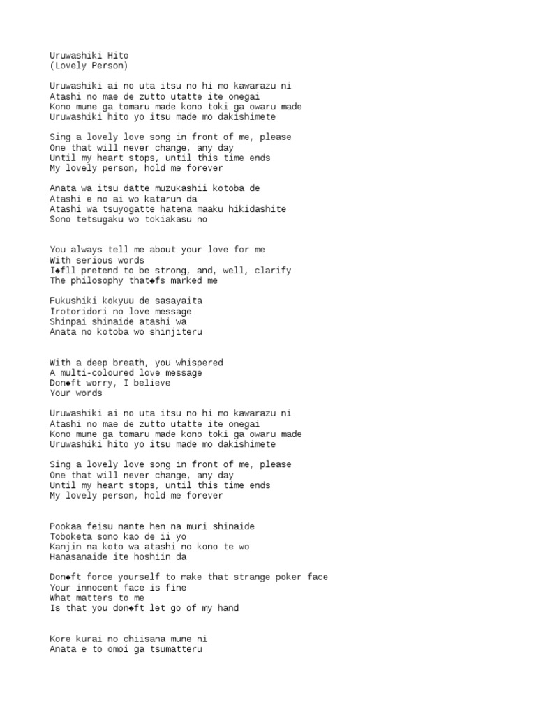 Ikimono Gakari Lyrics | Nature