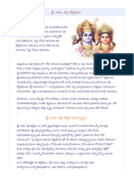 Sri Rama Raksha Stotram- Teluguone