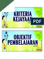 OPEM2