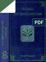Devi Bhagavata Purana 1 (Sanskrit Text With English Translation)
