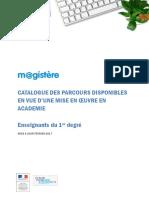 catalogue20170320-1D