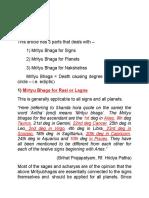 Mrityu Bhaga.docx