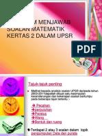 86323529-Teknik-Menjawab-Soalan-Matematik-UPSR.ppt
