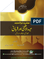 Asharah Zul Hajja Qurbani Wa Eid Ul Azha