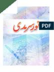 119907834-Noor-E-sarmadi