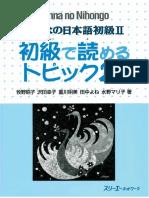 Minna-no-Nihongo-2-Shokyuu-de-Yomeru.pdf