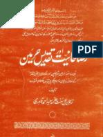 RazaKhaniyyat Aur Taqdees e Haramain by Allamah Saeed Ahmad Qadri