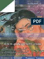 Sarguzasht Dig September 2017 - NOVELSHOUSE.com
