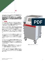 DSE-0034.4 UniCoatPro Plasma JP