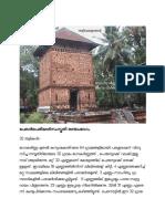 Perar -periyar civilization.Thali temples and Kerala docx.pdf