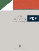 01_Wonhyo_web.pdf