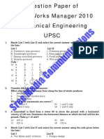 61905607-Upsc-Junior-Managers-Exam.pdf