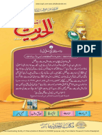 Al Hadith Hazro Magazine no 142 144