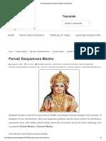 Parvati Swayamvara Mantra _ Popular Hindu Mantras