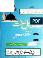 Aqaid e Ahl e Sunnat.pdf