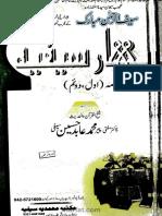 Bahar e Saifya.pdf
