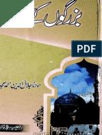 Buzurgon Ke Aqeeday.pdf