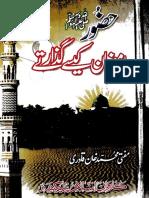Hazoor S.A.W Ramzan Ke Guzartay.pdf
