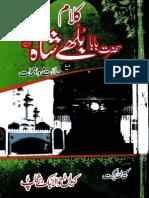 Kalam Baba Bulhay Shah.pdf