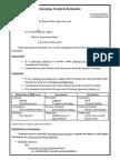 current Evaluation system
