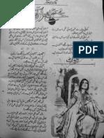 Khush Daman by Faiza Iftikhar - Books.zemtime.com