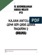 Gema Sepi Gadis Genius Drama (1).pdf