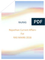 Rajasthan Current Affairs for RAS Mains 2016