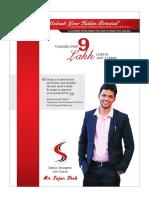 Sajan Shah Profile