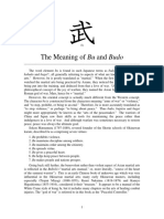Bu-Budo And Learning From Shogun