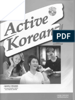 Active Korean 1.pdf