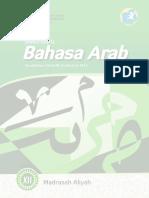 Bahasa Arab Guru Xii