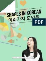 Shapes in Korean