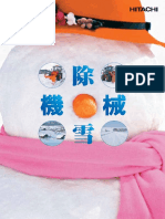 KL-132P snow.pdf