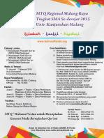 brosur mtq.pdf