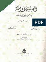 AlftwhatAlmkeh8_text.pdf