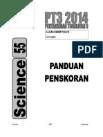 P55A2.pdf